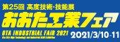 k-fair_bannar_170×60_vol2.jpg