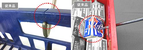 プラスチック製引っ張り棒のイメージ写真1