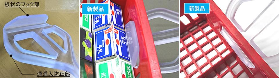 プラスチック製引っ張り棒のイメージ写真2