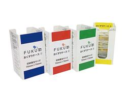 FUKU助イメージ写真2