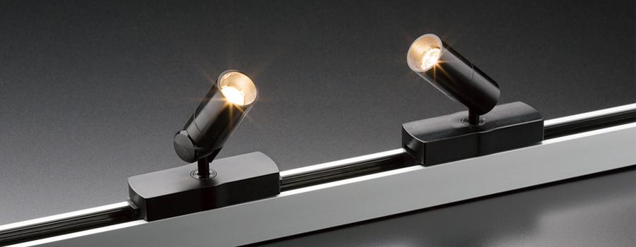 デュアル調光機能を有する 超小型LEDスポットライト「マイクロライトキャノン」_写真