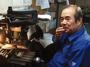 ■赤塚 正和:赤塚刻印製作所