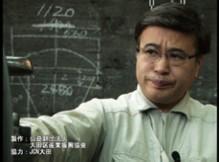 ■内村 喜信:(株)内村精密技術研究所