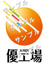 優工場ロゴ カラー版
