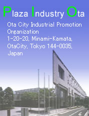 Ota City Industrial Promotion Organization PIO