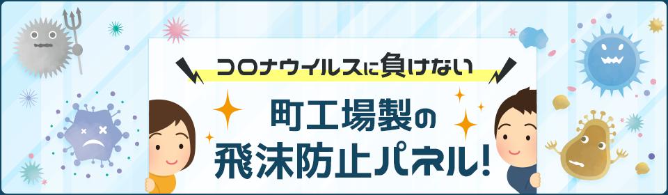 大田 区 コロナ