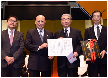 大田区中小企業新製品・新技術コンクールの様子