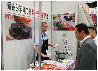 第5回通販食品展示商談会(JUGEMUさん)