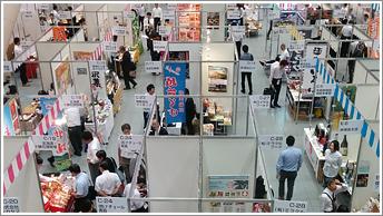 第5回通販食品展示商談会(全体)