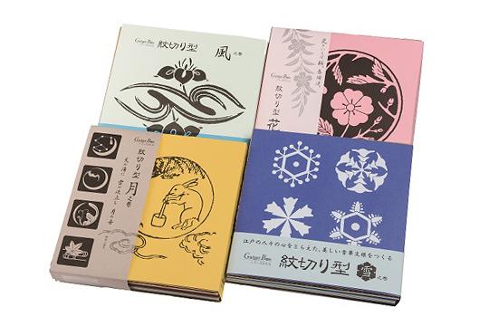 http://www.pio-ota.jp/news/2017/10/04/images/11-explantae.jpg