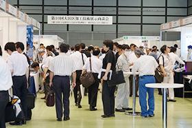 第10回大田加工技術展示商談会 会場風景