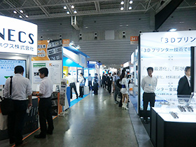 人とくるまのテクノロジー展2017横浜 会場風景 1