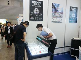人とくるまのテクノロジー展2017横浜 会場風景 2