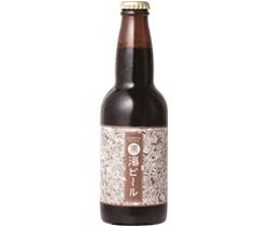 奨励賞「黒湯ビール」画像