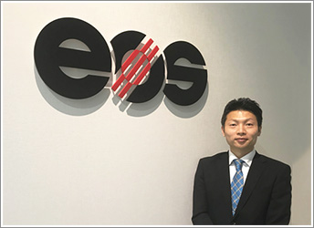 EOS Japan社の高畠氏