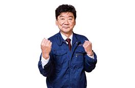 代表取締役 今 嘉宏