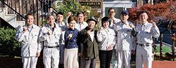 株式会社 渡辺鍍金工場_写真