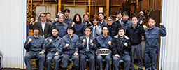 山王鐵工 株式会社_写真