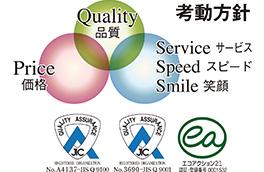 電化皮膜工業株式会社_画像3
