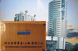 富士セイラ株式会社_画像3